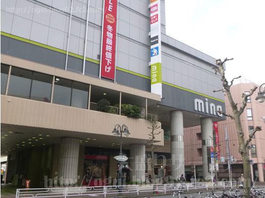 伝説のすた丼屋ミーナ津田沼店ですた丼飯増し019
