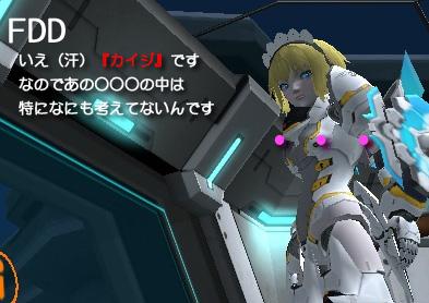 fdd5.jpg