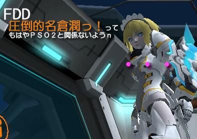 fdd7.jpg