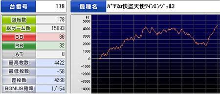 20120525_01.jpg