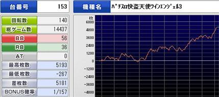 20120525_02.jpg