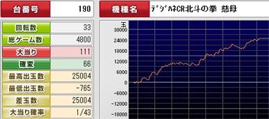 20120525_05.jpg