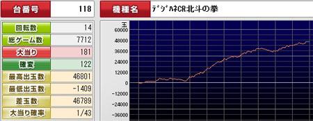 20120525_08.jpg