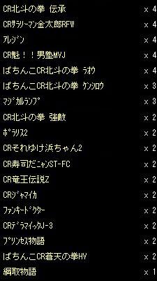 20120809_02.jpg