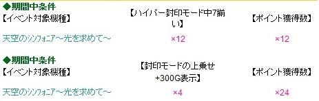 20130107_2.jpg