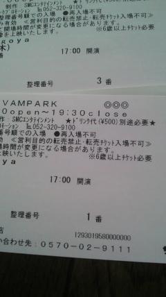 2012083015200000.jpg