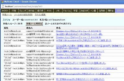 email2.jpg