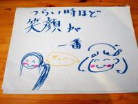 DSC_0509_convert_20121118171240.jpg