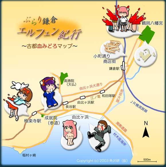 ek_map01.jpg
