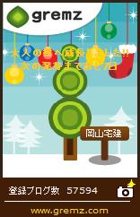 20121218 クリスマス
