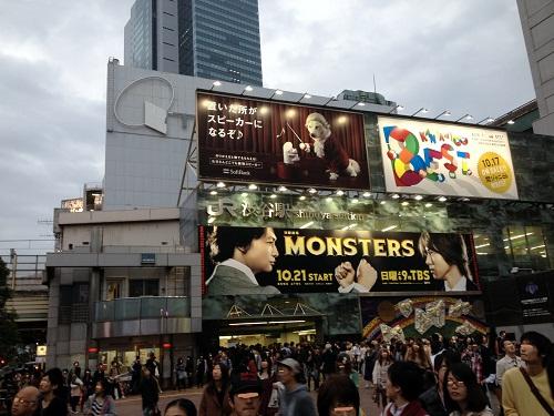 20121028渋谷駅