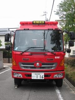南1号車 水そう付消防ポンプ自動車