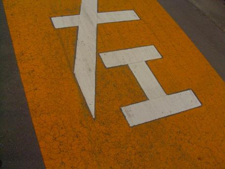 道路標識左