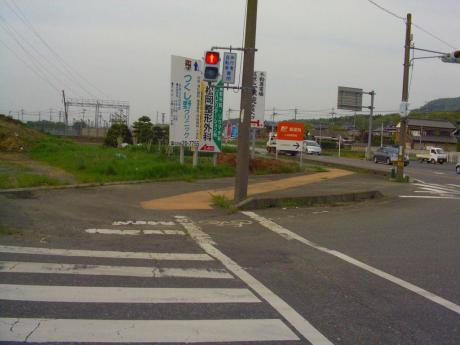 道路標識色分け