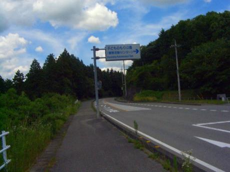 77G冒険の森