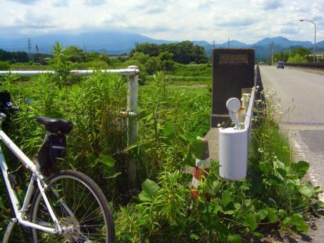 関ノ沢橋20km