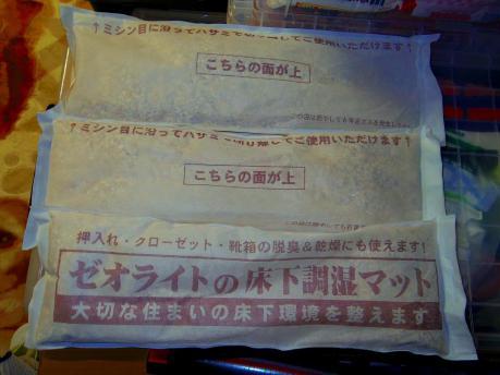 荷造り201205