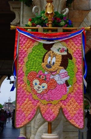 DisneyFrag.jpg
