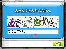 Maple120622_203437.jpg