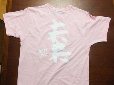 Tシャツ8-1