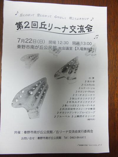 cyottoureshii7-22-1.jpg