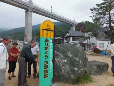 hikouki6-4-10.jpg
