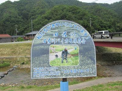 hikouki6-4-5jpg.jpg