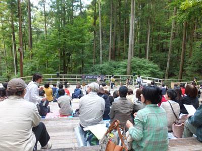 shiroyama4.jpg