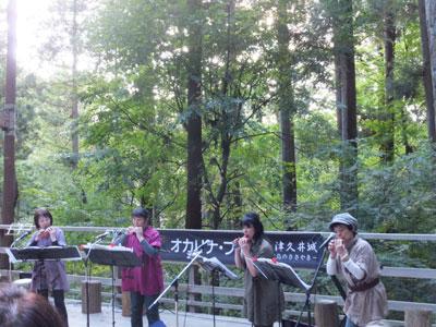 shiroyama5.jpg