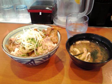 TOKYOCHIKARA_002.jpg