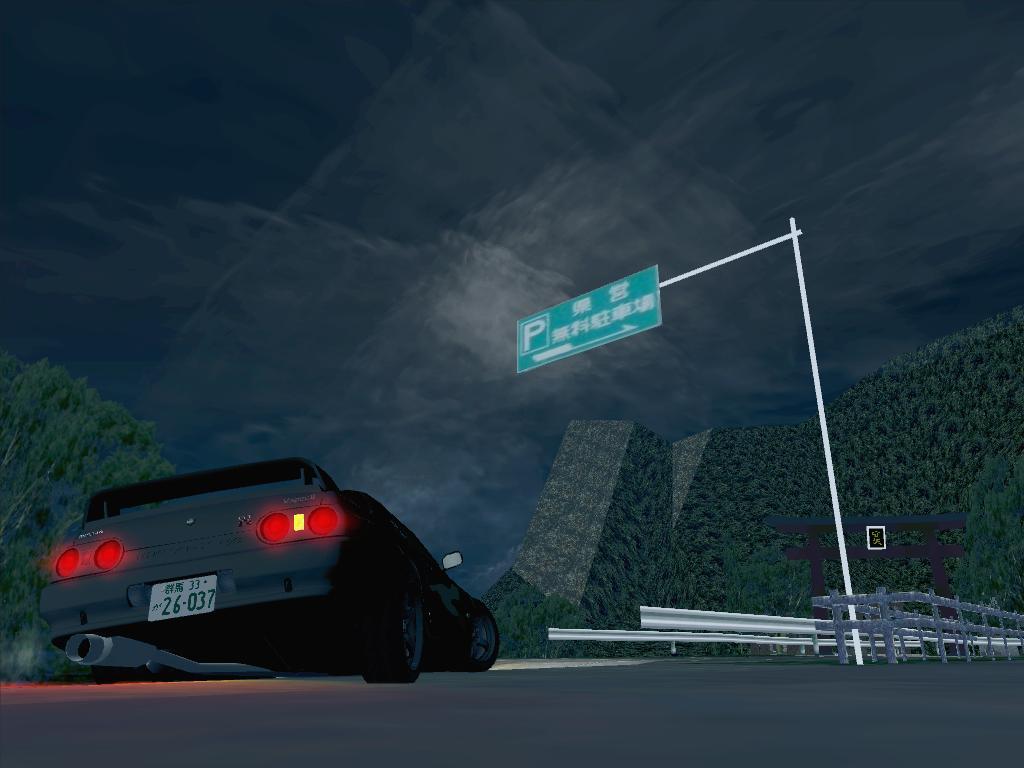 GTA_SA 2012-11-25 15-05-53-60