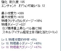 2012-6-29-04.jpg