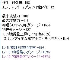 2012-6-29-07.jpg