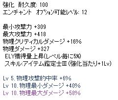 2012-6-29-09.jpg