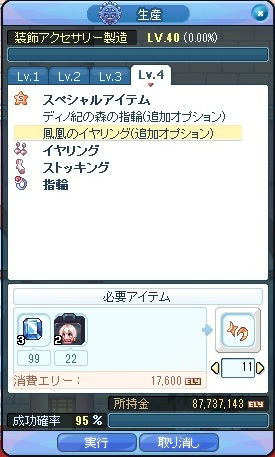 2012-7-28-01.jpg