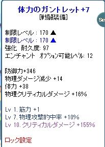 2012-7-28-03.jpg