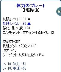 2012-7-28-04.jpg