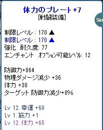 2012-7-28-06.jpg