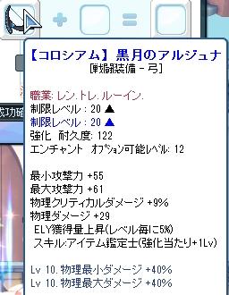 2012-7-28-07.jpg