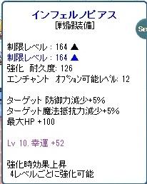 20120924_01.jpg