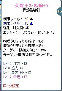 20120924_08.jpg