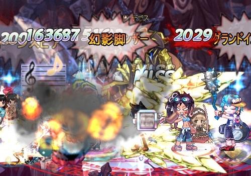 20121021_02.jpg
