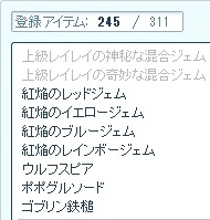 20121028_03.jpg