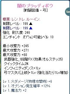 20121028_09.jpg