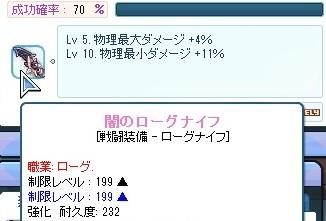 20121028_11.jpg