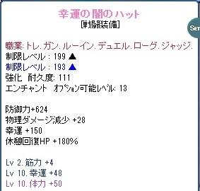 20121109_01.jpg