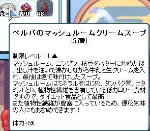 20121109_08.jpg