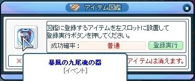 20121231_09.jpg