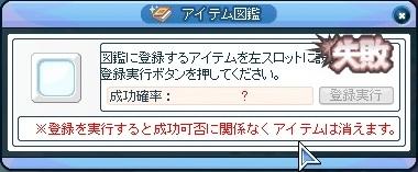 20121231_10.jpg