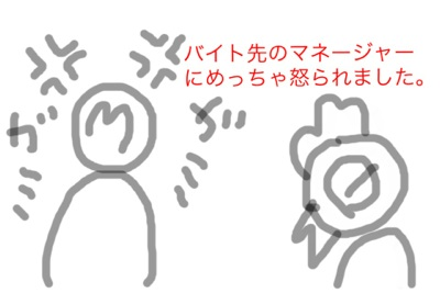 fc2blog_201211011502443d0.jpg